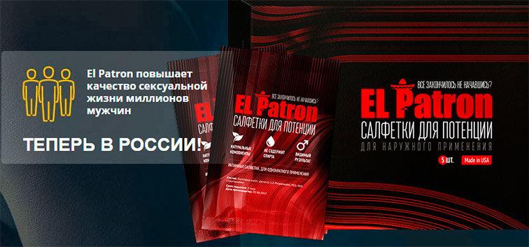 El Patron - салфетки для потенции в Усть-Илимске