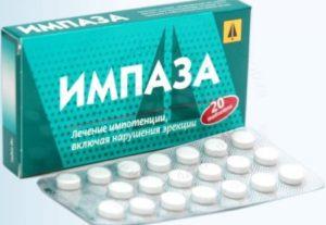 Импаза 450 рублей цена