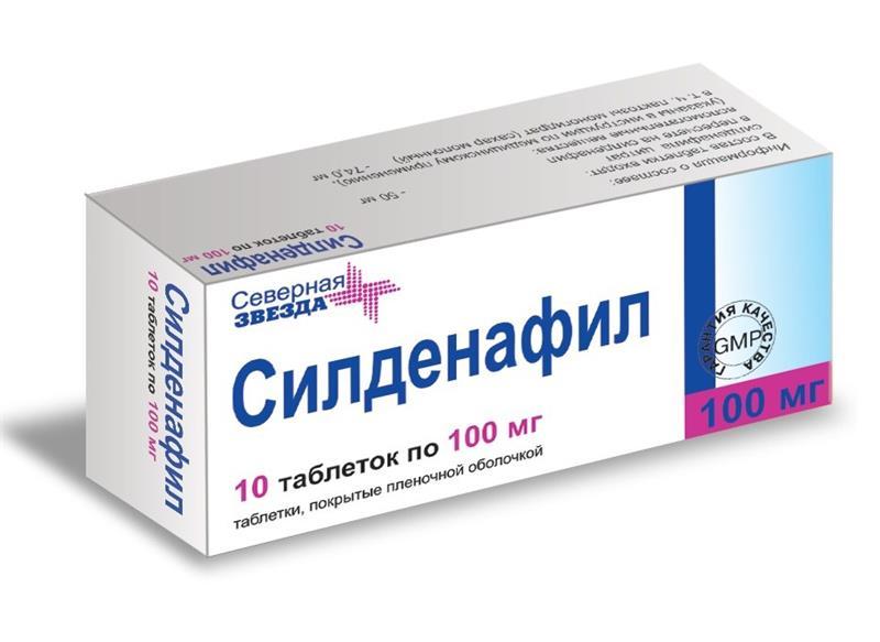 Силденафил С3 для улучшения потенции у мужчин