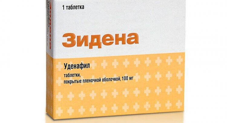 Зидена - возбуждающие таблетки