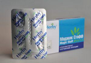 Маджик Стафф - magic stuff - препарат для мужской потенции, аналог виагры
