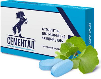 сементал препарат для мужской потенции, аналог виагры