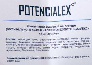 Инструкция по применению potencialex