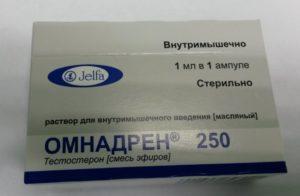 омнадрен 250 для лечения импотенции