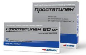 Простатилен таблетки от простатита для мужчин