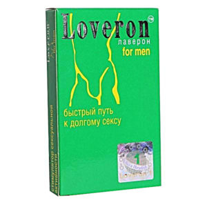 Ловерон для мужчин - возбуждающие таблетки, которые можно купить в аптеке