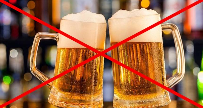 Отказ от пива при привном животе
